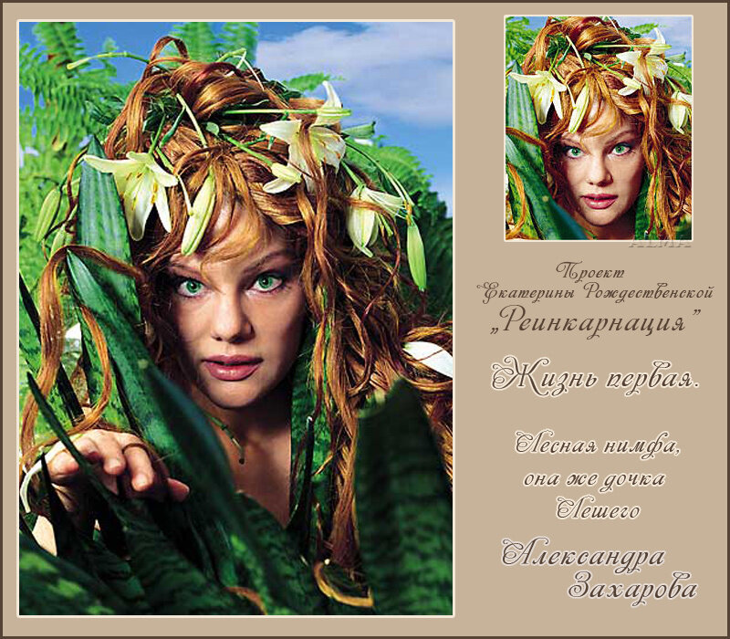 http://img-fotki.yandex.ru/get/0/121447594.12c/0_8e273_5e2c6c78_XL.jpg