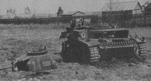 ������������ ��������� ����������� �������� ������ ���� Pz.Kpfw. II Ausf. C. ����� ������: ����-������ 1941