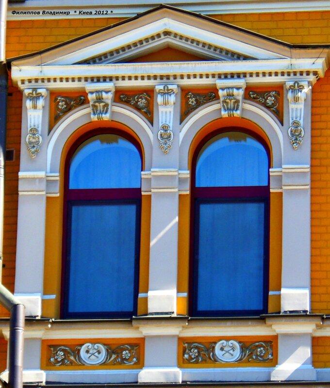 Архитектурная деталь здания по ул.Богдана Хмельницкого 30/10