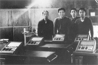 Четыре брата Касио: (слева направо) Тосио, Кадзуо, Тадао, Юкио