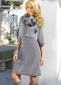 Жемчужный свет осеннего платья