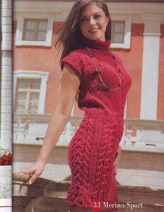 Стройные изгибы. Красное платье спицами из Mondeal!