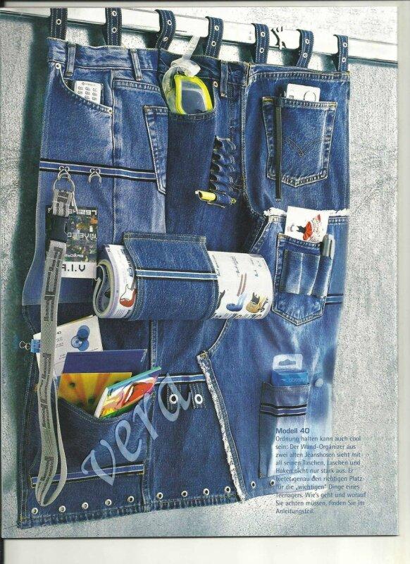 Что можно сшить из старых джинсов своими руками детям