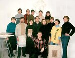 1 курс Худграф 2003 год