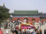 Пекин, вход на территорию Храма Неба