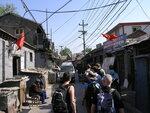 Пекин: просто улочка
