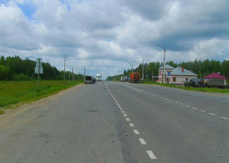 Москва - Киров