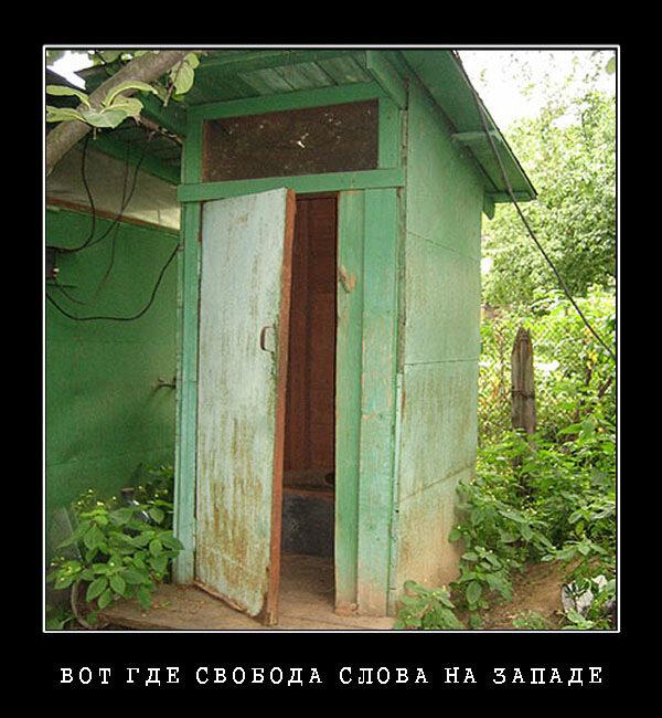 pisaet-pisya-tualet-skritaya-kamera
