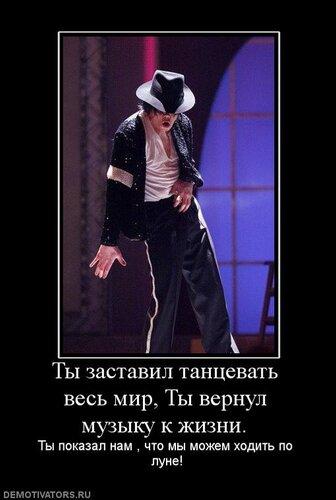 http://img-fotki.yandex.ru/get/0/m-jackson-info.6/0_3466f_fa713e7f_L.jpg