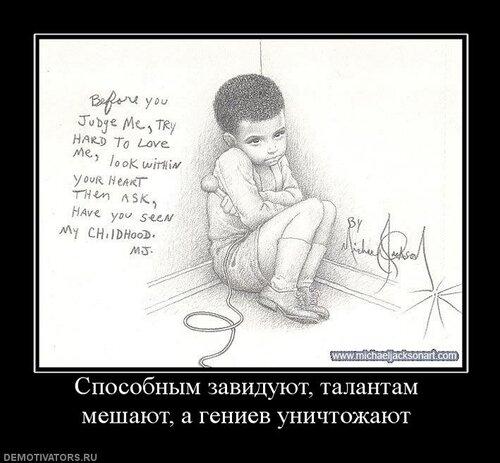 http://img-fotki.yandex.ru/get/0/m-jackson-info.7/0_34673_f51cd330_L.jpg