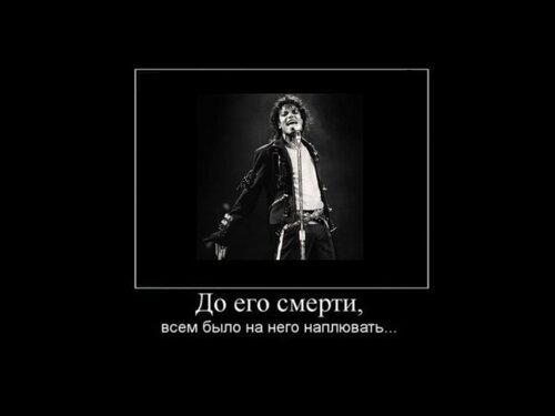 http://img-fotki.yandex.ru/get/0/m-jackson-info.7/0_3468e_f5f71532_L.jpg