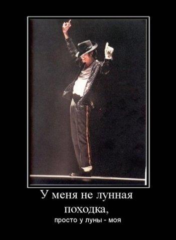 http://img-fotki.yandex.ru/get/0/m-jackson-info.7/0_34729_755ea946_L.jpg