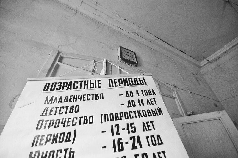 Стоматологические клиники кемеровской области