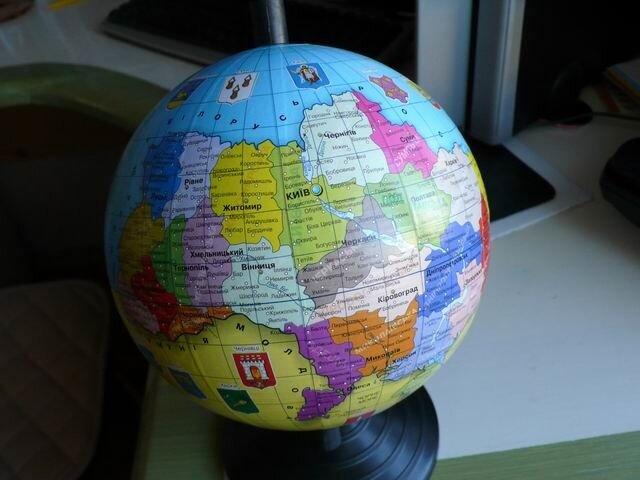 Глобус Украины