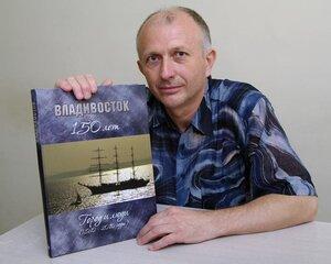 В книге о Владивостоке Сергей Степашин попросил убрать барак, в котором родился
