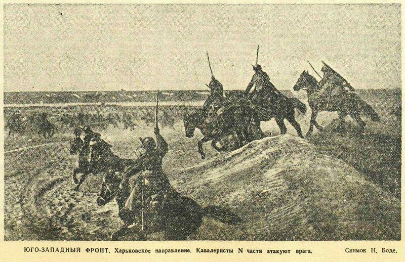 Красная звезда, 27 мая 1942 года