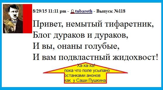 Тубаретка-СЮКА CRAP.jpg
