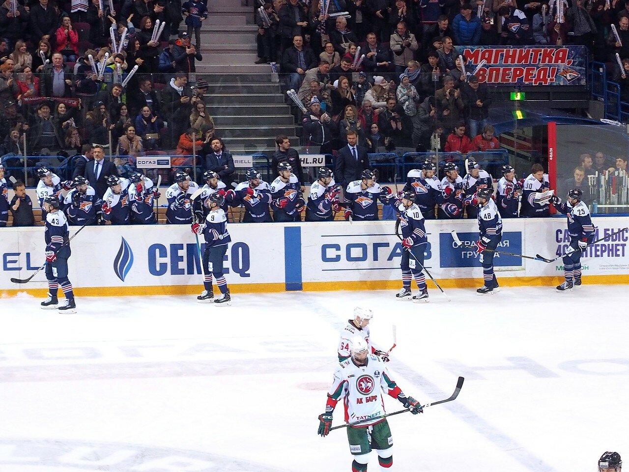 81 Первая игра финала плей-офф восточной конференции 2017 Металлург - АкБарс 24.03.2017