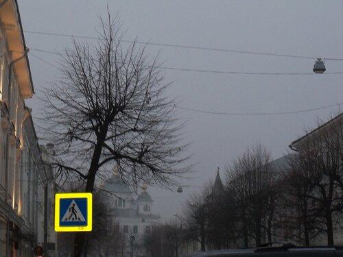 Ярославль. Улица Кирова
