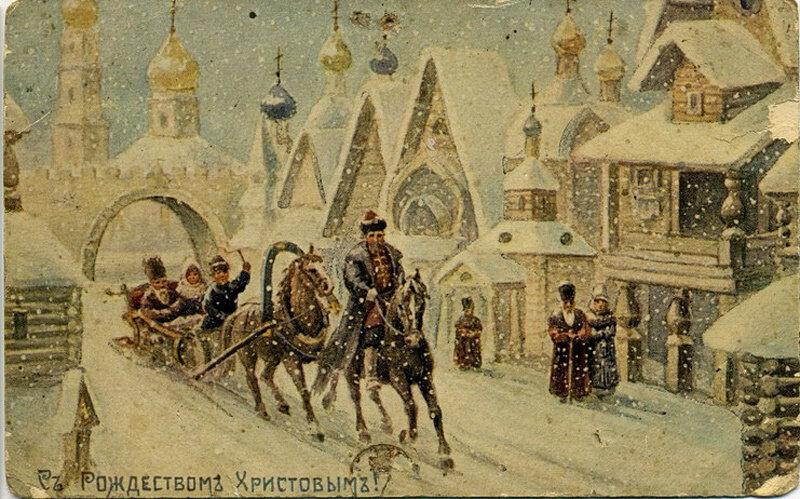 Рождественские картинки и открытки