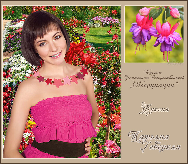 http://img-fotki.yandex.ru/get/1/121447594.4d/0_74984_5feade6c_XL.jpg