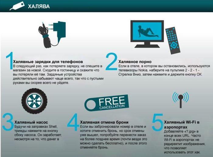 http://img-fotki.yandex.ru/get/1/130422193.97/0_70556_6eb13d1f_orig