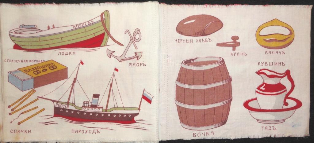 http://img-fotki.yandex.ru/get/1/133557254.9/0_7a529_2afdf863_orig