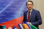 Неразобранное в Российские политики и чиновники