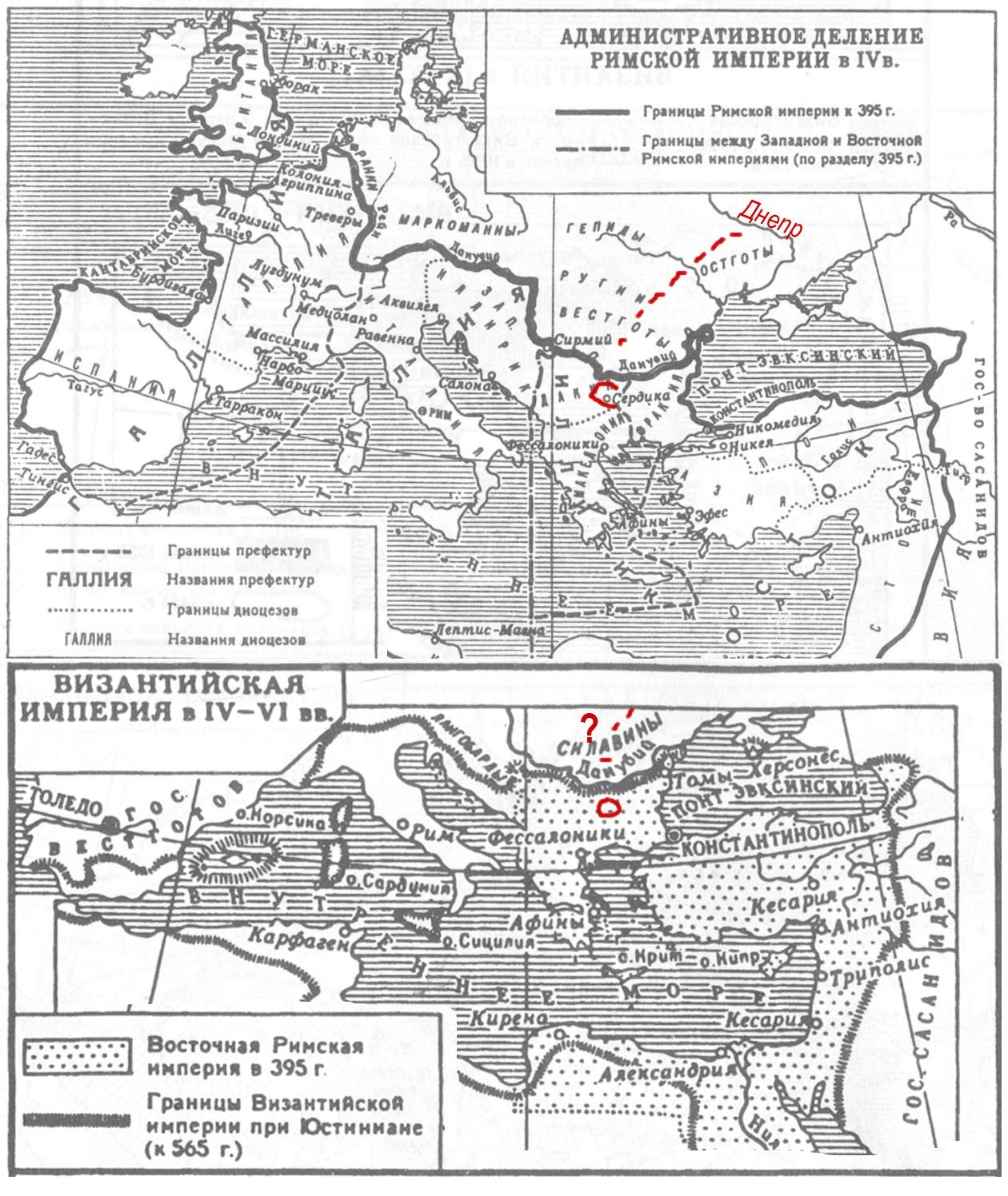 Восточно-римская Империя.jpg