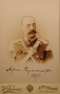 Ризенкампф Антон Егорович - генерал-майор