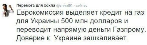 Хроники триффидов: Украинский дефолт для чайников. Как это будет