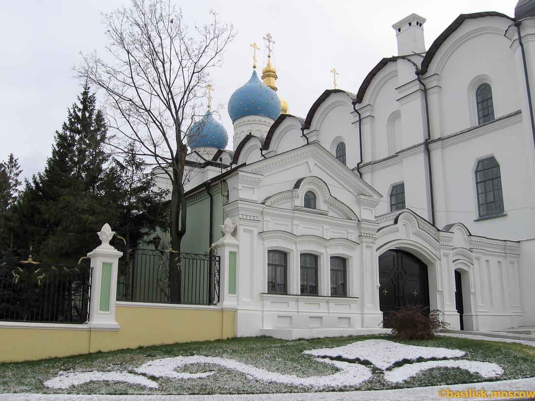 Казань. 2007