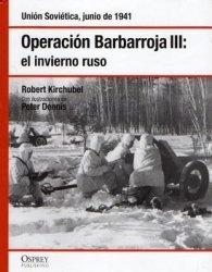Книга Operacion Barbarroja III: El Invierno Ruso