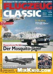 Журнал Flugzeug Classic 2014-01