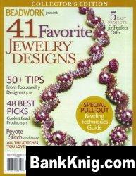 Журнал Beadwork Presents - 41 Favorite Jewelry Designs