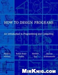 Книга How to Design Programs. An Introduction to Computing and Programming