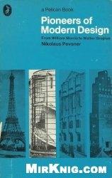 Книга Pioneers of Modern Design, From William Morris to Walter Gropius