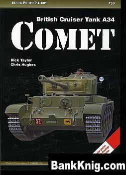 British Cruiser Tank A34 Comet pdf (72 dpi) 870x1200 14Мб