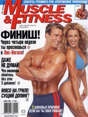 Журнал Журнал Muscle & Fitness 2002 №1
