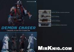 Книга Demon Chaser