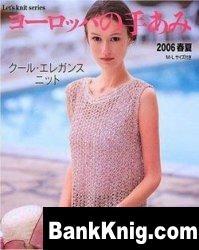 Журнал Let's knit series NV4187, 2006 Spring-Summer