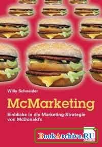 Книга McMarketing: понимание маркетинговой стратегии McDonalds