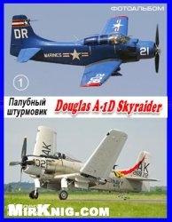 Палубный штурмовик - Douglas A-1D Skyraider  (1 часть)