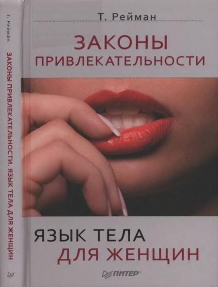 Книга Отвлечемся немного от школы)