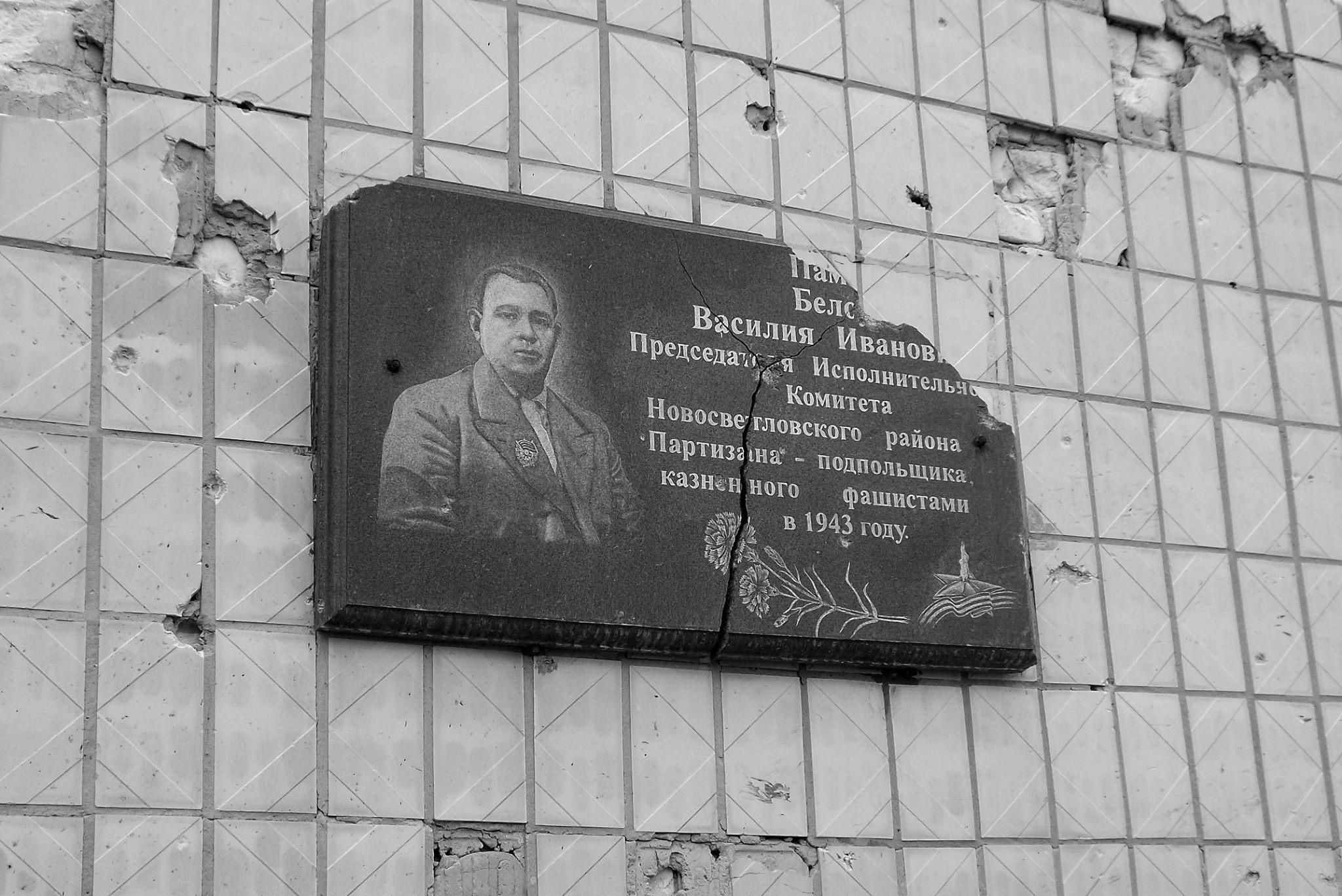 Многострадальная Новосветловка (фотографии Игоря Орцева)