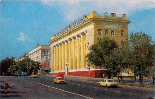 Здание кмитета АПХ, начало 1980-х