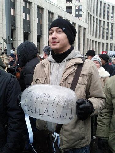 Путин ограничил митинги и пикеты во времени - Цензор.НЕТ 3454