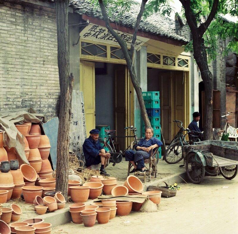 China 1987