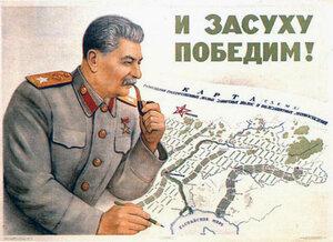 «Немцы должны быть вечно благодарны Сталину за то, что Германия существует»