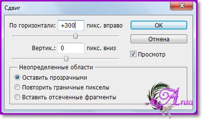 Image 23в.png